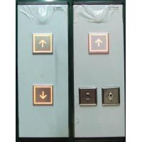 Buy cheap LOP series LOP call button box outside elevator compartment from wholesalers