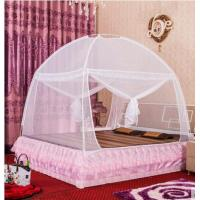 Buy cheap Folding Mosquito Nets Folded Nets E from wholesalers