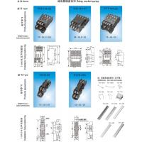 Buy cheap AKB0 Control And Protective Switch Relay Socket Series from Wholesalers