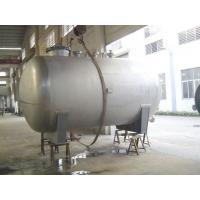 Buy cheap Soap Related Machine Stainless Steel Storage Tank from Wholesalers