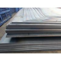 Buy cheap Steel Pipe 4140 Manufacture Sold And Factory from Wholesalers