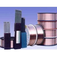 Buy cheap welding material from Wholesalers