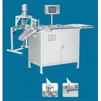 Buy cheap FULL-AUTOMATIC DOUBLE-SPINDLE END-COVER GLUE INJECTION MACHINE from Wholesalers