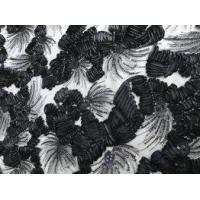 Buy cheap Embroidery bottom cloth from wholesalers