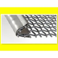 Buy cheap OH Vibrating screen mesh from wholesalers