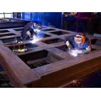 Buy cheap steel grade from wholesalers