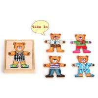 Buy cheap Wooden Building Blocks from wholesalers