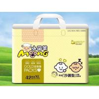 Buy cheap Small adorable sheep waist diapers from wholesalers