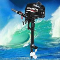 Buy cheap two-stroke Product SEAHORSE T3.6BMS(S) from wholesalers