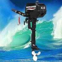 Buy cheap two-stroke Product SEAHORSE T4.0BMS(L) from wholesalers