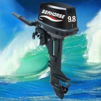 Buy cheap two-stroke Product SEAHORSE T9.8 BMS(L) from wholesalers