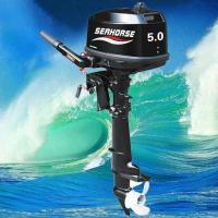Buy cheap two-stroke Product SEAHORSE T5.0 BMS(L) from wholesalers