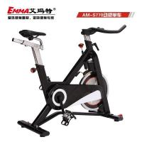 Buy cheap Commercial Spin Bike AM-S770 from wholesalers