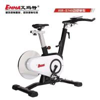 Buy cheap Spin Bike AM-S740 from wholesalers