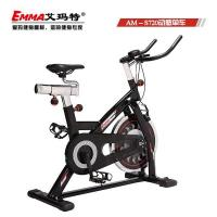 Buy cheap Spin Bike AM-S720 from wholesalers