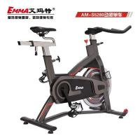 Buy cheap Belt Spin Bike AM-S5280 from wholesalers