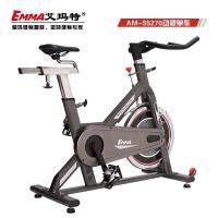 Buy cheap Belt Spin Bike AM-S5270 from wholesalers