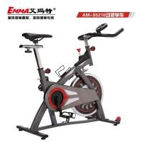 Buy cheap Belt Spin Bike AM-S5210 from wholesalers