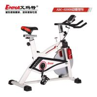 Buy cheap Belt Spin Bike AM-S3000 from wholesalers