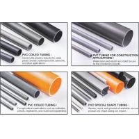 Buy cheap PVC Pipes PVC Pipes from wholesalers