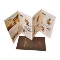 Buy cheap Flyers Printing Folder Professional presentation paper cardboard file folder from wholesalers