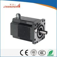 Five phase steeper Motor Square