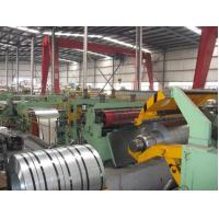 Quality Coil Slitter Line for Cutting Metal Sheet Strip Coil Machine wholesale