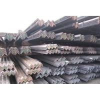 Buy cheap Section Steel Angle Bar from Wholesalers