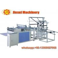 Quality Bubble film bag making machine with folder(EPE Foam bag making machine) wholesale