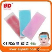 Buy cheap Physically gel cooling patch for baby and adults Fever reducing from Wholesalers