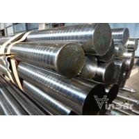 Quality Alloy Steel AISI 5140/41Cr4 FORGED ALLOY STEEL BAR wholesale