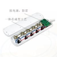Quality Power Strip 5 Outlets 5 Switches Overload Protection wholesale
