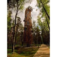 Watch & Observation Tower