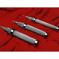 Buy cheap Bare Conductor ACAR Aluminum Conductor Aluminum Alloy Reinforced to ASTM B524 from Wholesalers