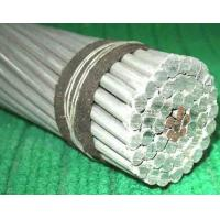Buy cheap Bare Conductor ACSR Aluminum Conductor Steel Reinforced to BS 215-2 from Wholesalers