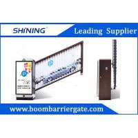 220V 3.7M Reliable Advertising Barriers , Vehicle Barrier Gate For Parking Lot