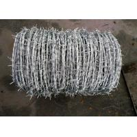 1.5cm - 3cm High Tensile Barbed Wire BWG16 Single Electric Fence Barbed Wire