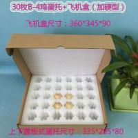 Eco-friendly custom paper egg box/Cardboard paper egg packaging carton /Egg wrapping box