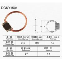 Quality Inductor coil series DGKY1501 wholesale