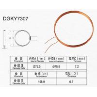 Quality Inductor coil series DGKY7307 wholesale
