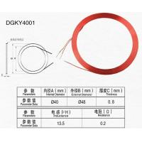 Quality Inductor coil series DGKY4001 wholesale