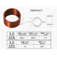 Quality Inductor coil series DGKY2417 wholesale