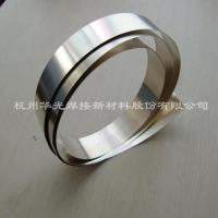 High Silver Brazing Alloy