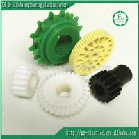 Quality Mould Products Model: gear29 wholesale