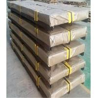 Quality stainless steel plate wholesale