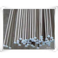 Quality 310s round bar wholesale