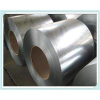 Quality 316 Stainless steel coil wholesale