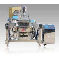 Buy cheap multi-agitators cooking mixer from wholesalers