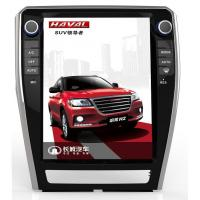 Buy cheap Buick and Chevrolet 12.1'' Harvard H2 2014-2017 from wholesalers