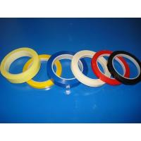 Buy cheap Mylar Tape from wholesalers